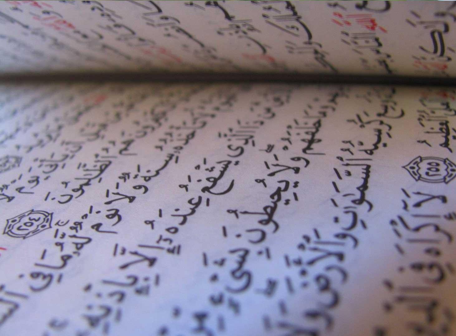 Muslim Marriage – Nikah Thailand